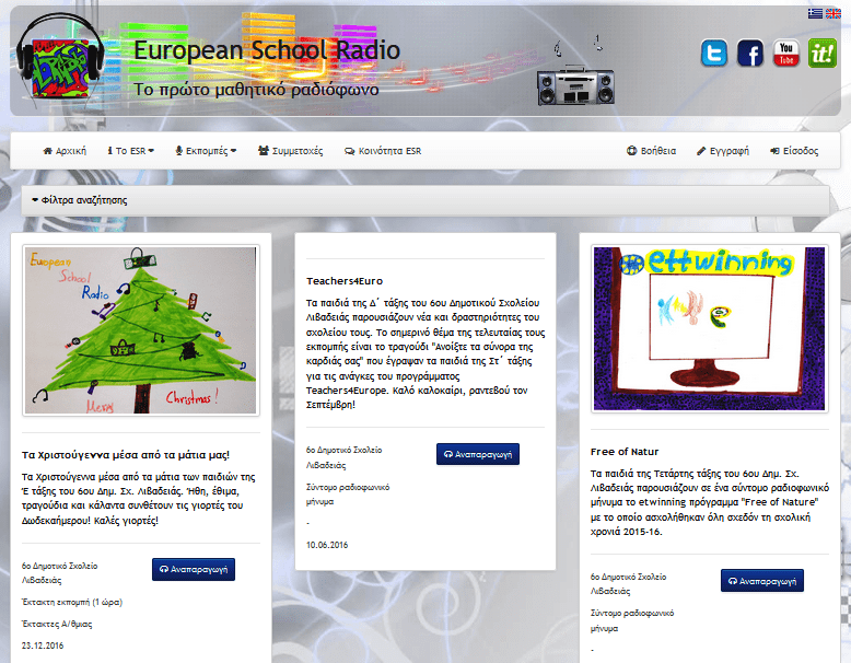 http://europeanschoolradio.eu/podcast/index/1/56ff75943580d2-67921350